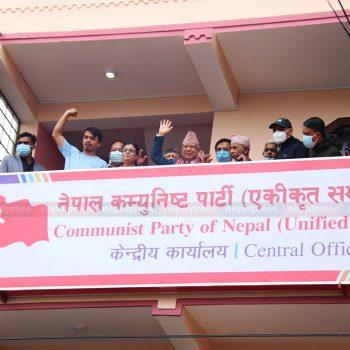 एमालेविरुद्ध ५ दलीय गठबन्धन चुनावसम्मै लैजान्छौं : माधव नेपाल