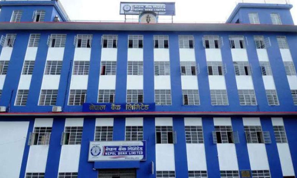 नेपाल बैंकले १७ प्रतिशत लाभांश दिने