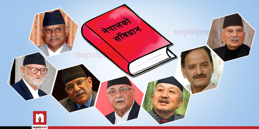 संविधान निर्माणका 'निर्णायक' सात पात्र