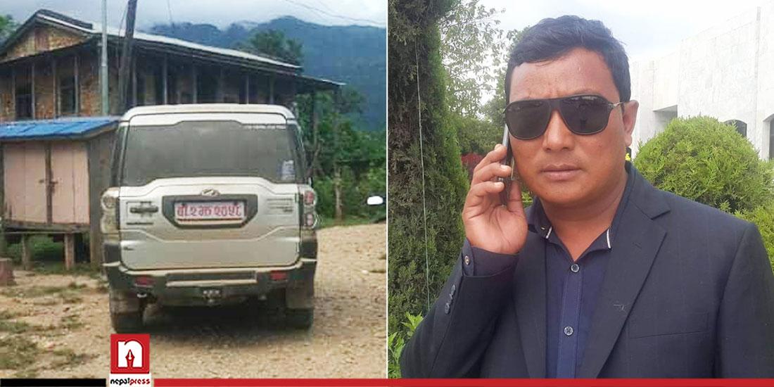 कर्णालीमा कांग्रेस कार्यकर्ता ओसार्दै मन्त्रालयको गाडी