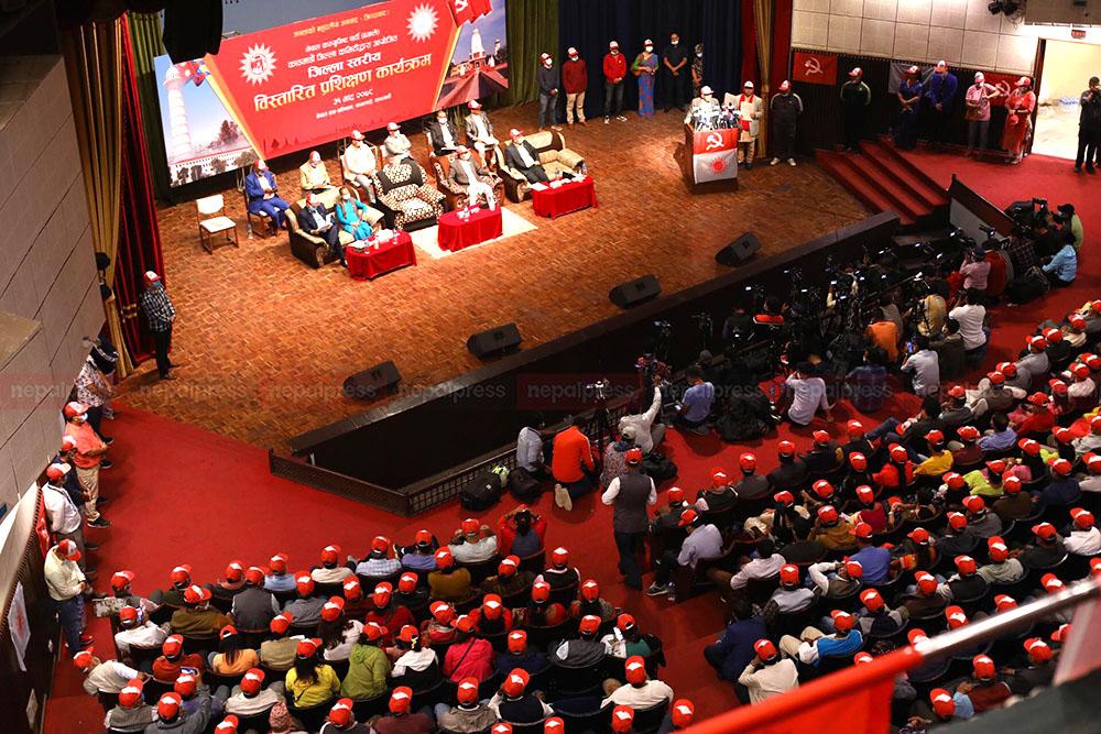 काठमाडौंबाट एमालेका शीर्ष नेताको उद्घोष- विभाजनको असर पर्न दिन्नौं (लाइभ)
