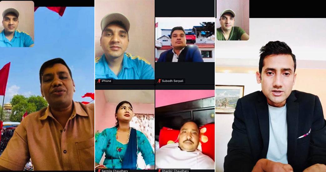 भर्चुअल माध्यमबाट वाईसीएलको दोस्रो केन्द्रीय समिति बैठक शुरु