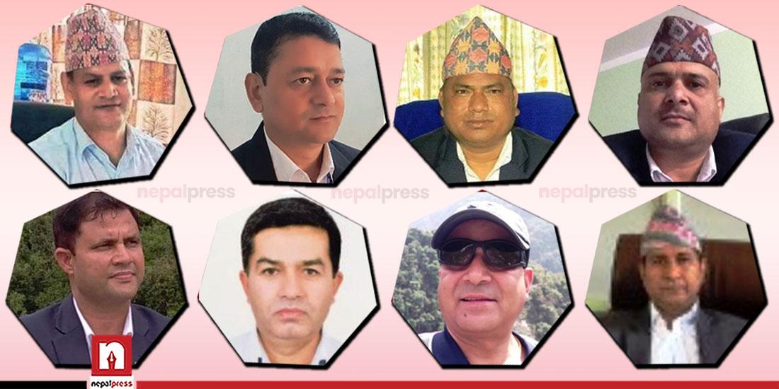 गृह मन्त्रालय मातहतका १५ सहसचिव र उपसचिवकाे काज सरुवा (सूचीसहित)