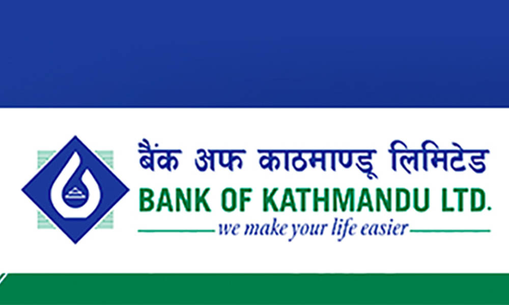 बैंक अफ काठमाण्डूको लाभांश घोषणा