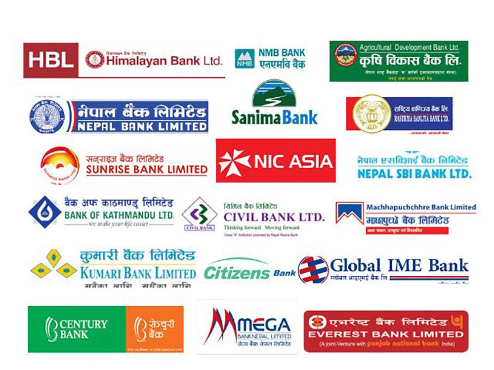 ब्याजदर वृद्धिको होडमा बैंकहरु, कुन बैंकको कति ? (सूचीसहित)