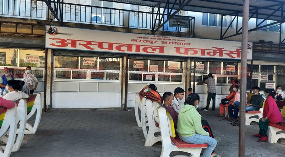 भरतपुर अस्पतालमा औषधि सप्लायर्सको मनोमानीः आपूर्तिमा ढिलाई, म्याद नाघेका औषधि थुप्रिए