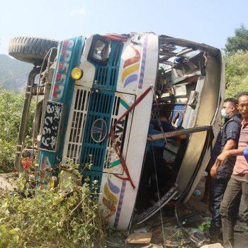 पाँचथर बस दुर्घटना: ४ जनाको मृत्यु, ६१ जना घाइते (अपडेट)