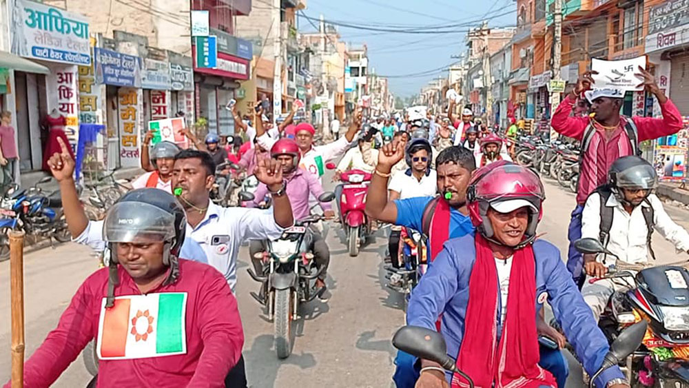 कार्यकर्ता रिहाइको माग गर्दै जनकपुरमा जनमत पार्टीको सिठी जुलुस
