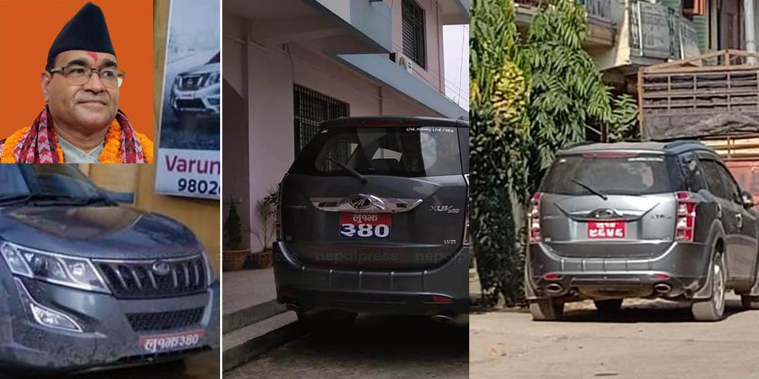 लुम्बिनीका मुख्यमन्त्रीको गाडी दुरुपयोगः निजी नम्बर प्लेट राखेर आफन्तले चलाउँदै