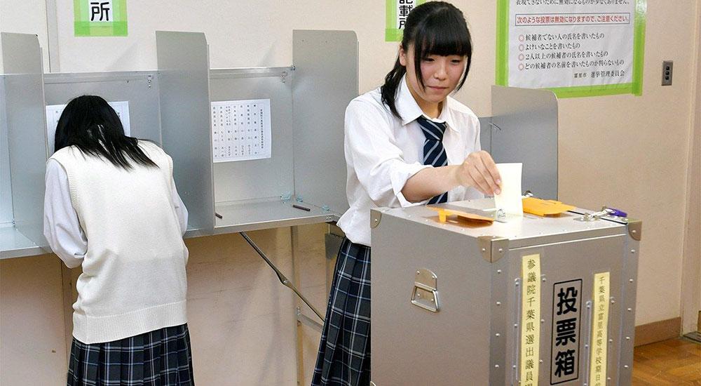 जापानको आम निर्वाचनमा लिबरल डेमोक्रेटिक पार्टीलाई आफ्नै 'बिरासत' जोगाउन कठिन