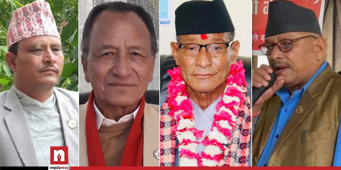 कर्णालीका चार मन्त्रीले अझै बुझाएनन् सम्पत्ति विवरण