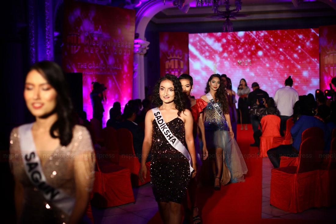 मिस युनिभर्स नेपालका १६ सुन्दरीको क्याटवाक (तस्बिरहरु)