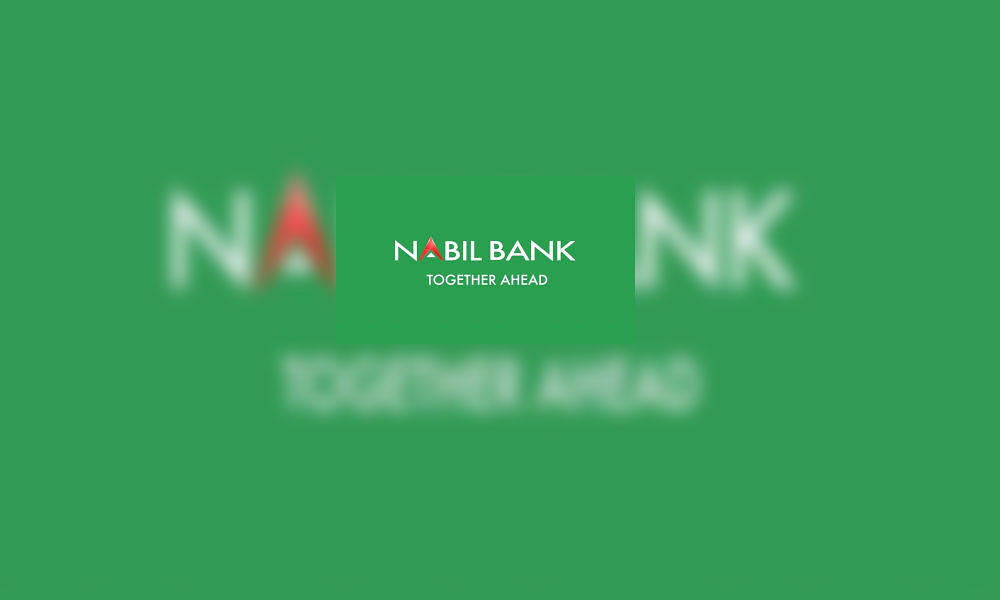 नविल बैंकप्रति लगानीकर्ताको आकर्षक किन, कति दिनसक्ला लाभांश ?