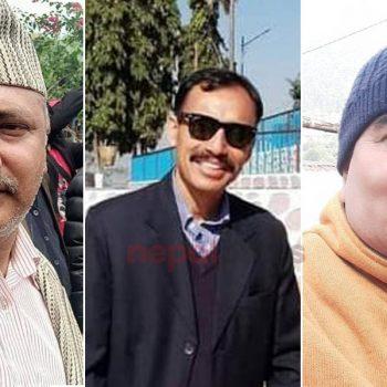 नेकपा एसका तीन केन्द्रीय सदस्य एमालेको प्रदेश कमिटीमा फर्किए