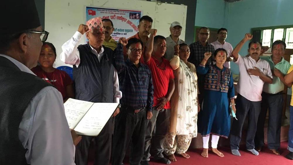 भरतपुर महानगर- २१ मा नेकपा एसको वडा कमिटी गठन (सूचीसहित)