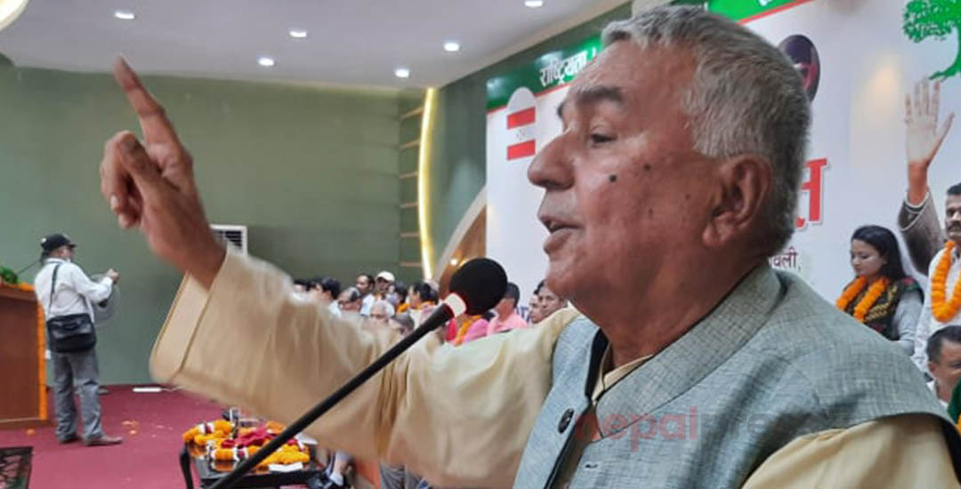 चितवन पुगेर रामचन्द्र पौडेलले भने- कांग्रेसीले अबको चुनावमा रुखमै भोट हाल्न पाउँनुपर्छ (भिडिओ)