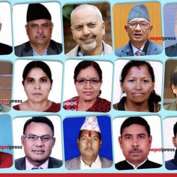 राष्ट्रियसभा उपाध्यक्षसहित २० सांसद फागुनमा पदमुक्त हुँदै, कुन पार्टीका कति ? (सूचीसहित)