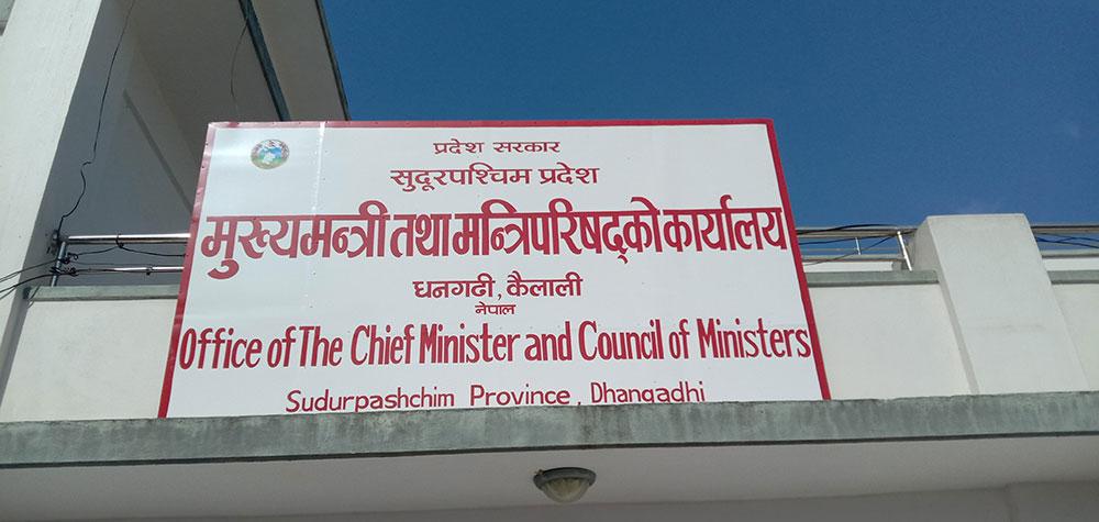 सुदूरपश्चिम प्रदेशमा आकस्मिक मन्त्रिपरिषद् बैठक बस्दै
