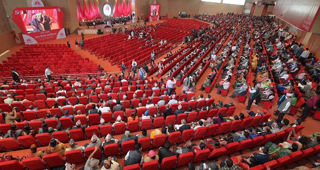 एमाले विधान महाधिवेशनः प्रतिवेदनमाथि १० समूहमा छलफल जारी, भोलि जवाफ दिने