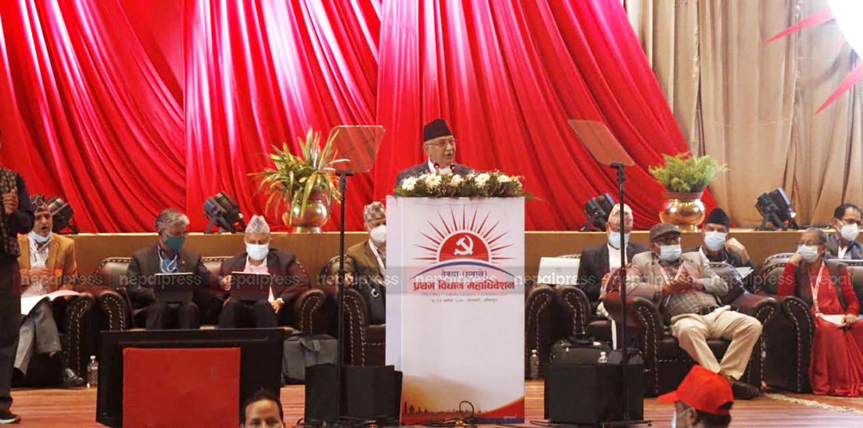 एमालेमा पोलिटव्यूरो खारेज, अध्यक्षको नेतृत्वमा पदाधिकारी रहेको केन्द्रीय सचिवालय बन्ने